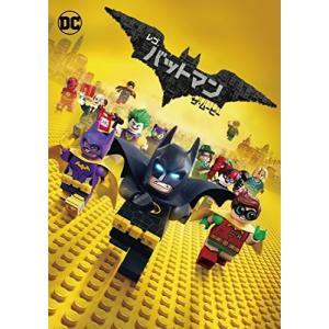 取寄 レゴ バットマン ザ・ムービー DVD