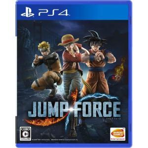 メーカー:バンダイナムコエンターテインメント コンテンツタイトル:JUMP FORCE ライセンス:...