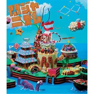 関ジャニ∞/関ジャニズム LIVE TOUR 2014>>2015(ブルーレイ盤)の商品画像|ナビ
