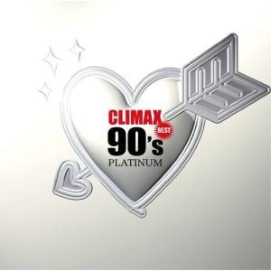 J-POP / 送料無料/ オムニバス(コンピレーション) / クライマックス・ベスト 90's プラチナCDの商品画像|ナビ