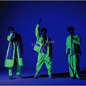 【ID付き予約】 未来へ / ReBorn 初回盤B DVD付 CD NEWS シングル