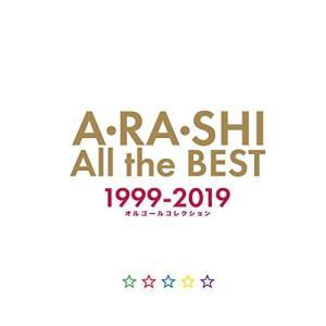 取寄 A・RA・SHI All the BEST 1999-2019 オルゴールコレクション  オルゴール akaikumasan