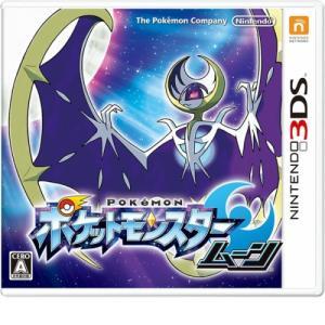 新品 ポケットモンスター ムーン - 3DS ...の関連商品1