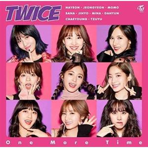 K-POP / アジア / TWICE / One More Time 通常盤/CD Maxiの商品画像|ナビ