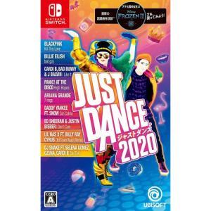 新品/送料無料 ジャストダンス2020  任天堂スイッチ Nintendo Switch