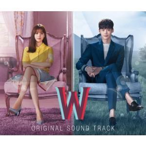 【合わせ買い不可】 W -君と僕の世界- オリジナルサウンドトラック (2CD+DVD複合) [日本盤] CD (オリジナルの商品画像|ナビ