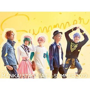 邦画 / 送料無料/ MANKAI STAGE『A3』〜SUMMER 2019〜Blu-ray/BLU-RAY DISCの商品画像|ナビ