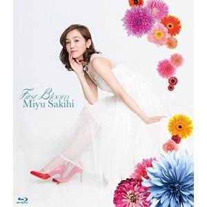 サウンドトラック / 送料無料/ 咲妃みゆ / First Bloom (Blu-ray)BLU-RAY DISCの商品画像|ナビ