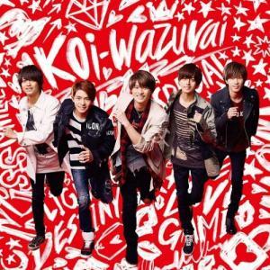 予約/特典付き koi-wazurai(初回限定盤A)(DVD付) King & Prince CD+DVD 限定版 キンプリ かぐや様は告らせたい 特典:フォトカード