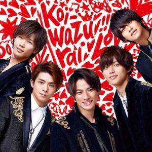 予約/特典付き koi-wazurai(通常盤) King & Prince CD キンプリ かぐや様は告らせたい 特典:クリアポスター