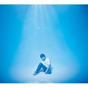 サウンドトラック / 送料無料/ 増田俊樹 / Diver 初回限定盤/(CD+DVD+Special Booklet)CDの商品画像|ナビ