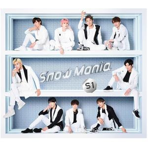 【特典付き】 Snow Mania S1 初回盤A DVD付 CD Snow Man アルバム