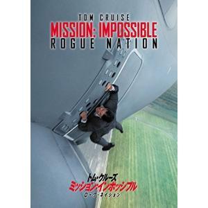 【DVD】ミッション:インポッシブル/ローグ・ネイションの商品画像 ナビ