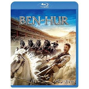 【BLU-R】ベン・ハーの商品画像 ナビ