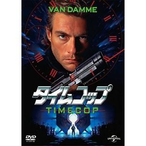 タイムコップ / ジャン=クロード・ヴァン・ダム (DVD)の商品画像|ナビ
