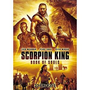 NBC ユニバーサル スコーピオン・キング5 DVDの商品画像 ナビ