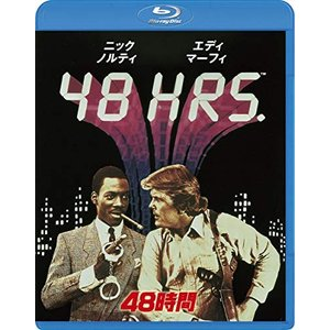 48時間('82米)の商品画像|ナビ