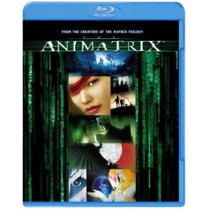 アニマトリックス (Blu-ray Disc)の商品画像|ナビ