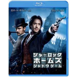 シャーロックホームズ シャドウ ゲーム (Blu-ray Disc) ロバートダウニーJr./ジュードロウの商品画像|ナビ
