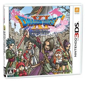 新品/送料無料 ドラゴンクエストXI 過ぎ去りし時を求めて 3DS パッケージ版 ソフト ドラクエ11