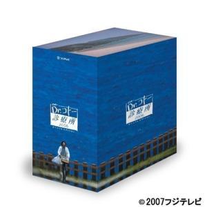 TVドラマ / 10%OFFクーポン対象商品 送料無料/ Dr.コトー診療所 2006 スペシャルエディション DVD BOXDVD/ クーポンコード:YE8B3K7の商品画像|ナビ
