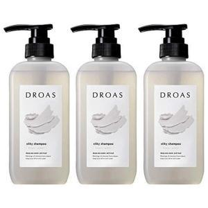 【3個セット】ドロアス シルキーシャンプー 400ml(本体)【ドロアス】美髪 うるおい 頭皮の皮脂 汚れ アカカベオンラインショップ