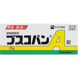 ★ブスコパンA錠20錠|アカカベオンラインショップ