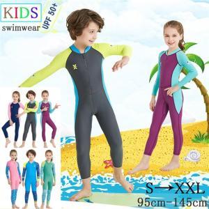 6タイプ 競泳水着 ジュニア キッズ 水着 男の子 女の子 フィットネス 子供用 オールインワン スイミング スイムウェア トレーニング 水泳 五分袖ラッシュガード|akalui