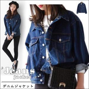 新作デニム ジャケット Gジャン 韓国ファッション レディース Gジャンジージャン ショートデニム ウォッシュジャケットデニム ストリート系 アウター コート|akalui