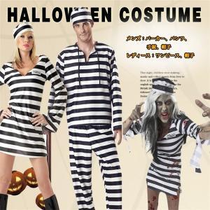 ハロウィン 衣装 コスプレ 囚人服 プリズナー ペアルック カップルお揃い メンズ レディース 大人 ボーダー 仮装 変装 監獄服 セットアップ 大人用 パーティー|akalui
