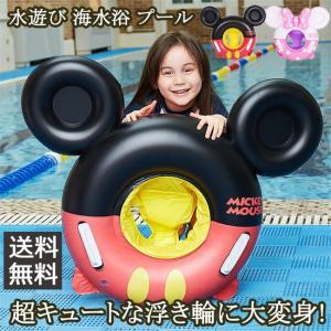 超キュート  足入れ浮き輪 うきわ 浮き輪 子供 こども 浮き輪 幼児用 男の子 女の子 ベビー フロート 赤ちゃん用 水遊び 海水浴 プール ウキワ うきわ こども|akalui