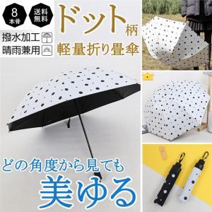 トッド柄 日傘 レディース 晴雨 オシャレ 軽量折りたたみ傘 100%遮熱 撥水 完全遮光 折り畳み かさ 日傘 UVカット 紫外線対策 軽量折りたたみ傘|akalui