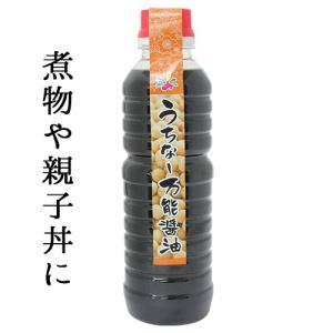 煮物醤油 お取り寄せ 赤マルソウ うちな〜風万能しょうゆ 350ml 甘口醤油 素|akamarusou