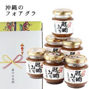沖縄 豚肉みそ 6個セット プレゼント ギフト 贈り物 対応可能 おかず味噌 ご飯のお供 御中元 御歳暮 内祝い akamarusou