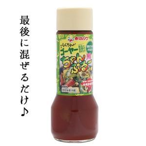 赤マルソウ 沖縄の調味料 らくちんちゃんぷるーごーやー 瓶タイプ|akamarusou