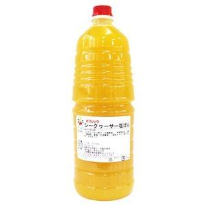 赤マルソウ 【シークヮーサー塩ぽん】 1.8L 業務用 ぽん酢|akamarusou