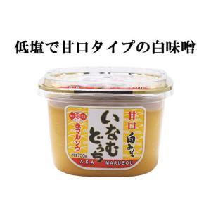 赤マルソウ 沖縄の調味料 いなむどぅちみそ(甘口白みそ750gカップ) akamarusou