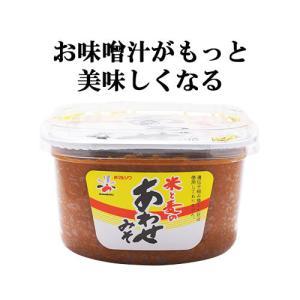 赤マルソウ 沖縄の調味料 米と麦のあわせみそ akamarusou