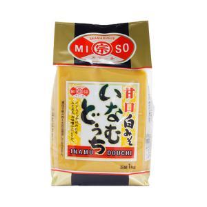 赤マルソウ いなむどぅちみそ(甘口白みそ)1kg 郷土料理 沖縄料理 白味噌 味噌汁 甘口みそ akamarusou