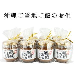 送料無料  沖縄土産 沖縄豚肉みそ 12個セット 赤マルソウ 沖縄の調味料 肉味噌|akamarusou