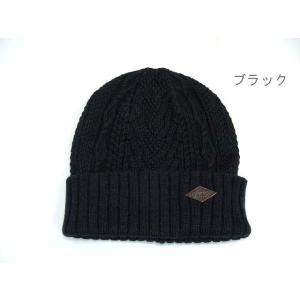Sleep slope 革タグ ニット帽|akamonbrother-rsgear