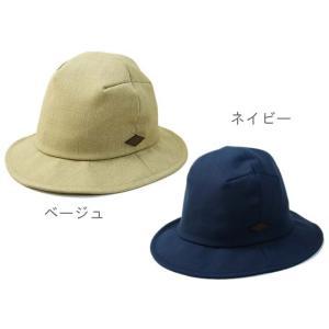 Sleep slope ドライ マウンテンハット|akamonbrother-rsgear