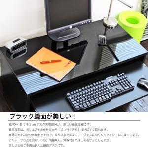 ロータイプ  パソコンデスク  キーボードスライダー付  90cm幅  鏡面  ブラック   送料込...