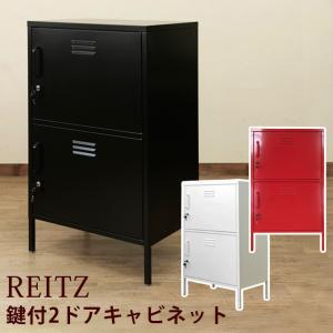 REITZ鍵付2ドアキャビネット ブラック/レッド/ホワイトJAC-03 組立式       送料込み   akane-mart