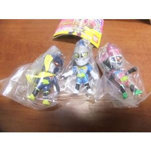 ●仮面ライダーエグゼイドスイング●3種セット(メール便200円発送可能)