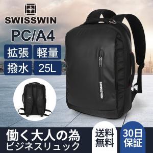 swisswin ビジネスリュック メンズ pc リュックサック 防水 大容量 丈夫 通勤 通学 撥水 黒 2way|akane-store