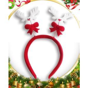 トナカイ カチューシャ トナカイ コスプレ クリスマスグッズ 立体型 動く 仮装衣装 コスチュームグッズ a022|akaneashop