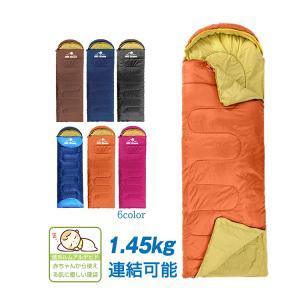 寝袋 シュラフ 封筒型 秋冬用 防寒 連結可能 キャンプ アウトドア 軽量 ad009