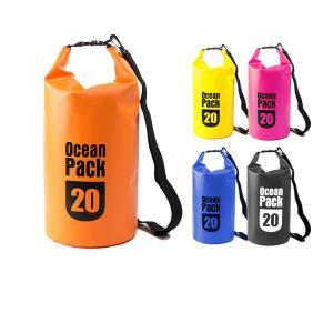 防水バッグ20l 2way ドライチューブバッグ ウォータープルーフ 海 川 釣り ドラムバッグ バック ダイビング スポーツ アウトドア マリン 収納 ad092|akaneashop