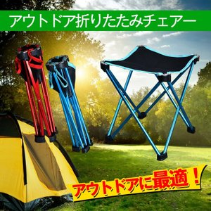 いす 折りたたみ 椅子 イス レジャーチェア キャンプ アウトドア フォール ディングチェアー 運動会 釣り イベント ad110|akaneashop